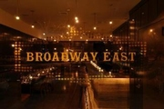 EFF NYC Social @ Broadway East