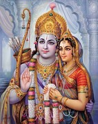 Shiva e Shakti