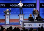 DNC Debates