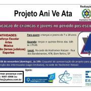 Projeto Ani ve Ata HH SP - Educação de crianças e jovens no período pós-escolar