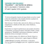 SAIDEIRA MIMICA COM BETH ZALCMAN E TONINHO LOBO NO MIDRASH