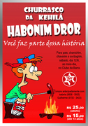 Churrasco da Kehilat Habonim Dror! No Clube da Barra!