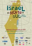 Israel de Norte a Sul - 1º Espetáculo de Dança do Instituto Kineret