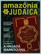 Revista Amazônia Judaica - Edição de Pessach