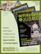 REVISTA AMAZÔNIA JUDAICA - EDIÇÃO - JULHO 2011