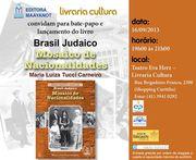 LIVRO BRASIL JUDAICO - Mosaico de Nacionalidades