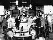 The Prohibition Supper Club Nov 25th