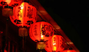 Nomad Chef: Chinese New Year 2012!