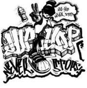 Hip Hop Supper Club : Vol 1