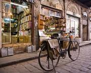 Damascus Chef @ Good Hope Café, Hither Green