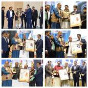 Parliamentarians Honored by ICMEI at Vigyan Bhawan