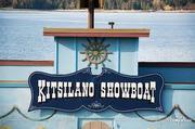 Fundraiser for Kitsilano Showboat