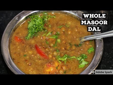 Make Dhaba Style Whole Masoor Dal Easily