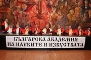 Велев - БАНИ  file  2