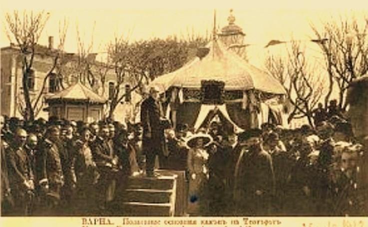 Театър - Полагане на първия камък на театъра