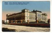 Варна - Девическата гимназия, строена 1892-98 г.