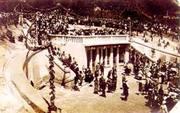 Стара Варна - входа на морските бани