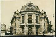 Стара Варна - театъра