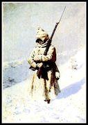 Шипка - Войник на снега,  Василий Верешчагин  2