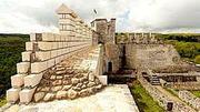 Шумен - крепостната стена  2