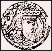 Боно - кръгъл образ на кан  2