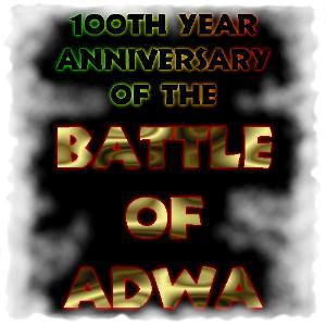 Adwa 2013 American Inquiry
