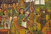 Battle of Adwa American Inquiry