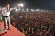Gospel Meeting Pakistan