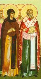 მღვდელმოწამე ათანასე ეპისკოპოსი, ღირსი ანთუსა, ქარისიმე, ნეოფიტე, წმინდათა ცხოვრება, თვენი, სექტემბერი, ქველი, qwelly, september