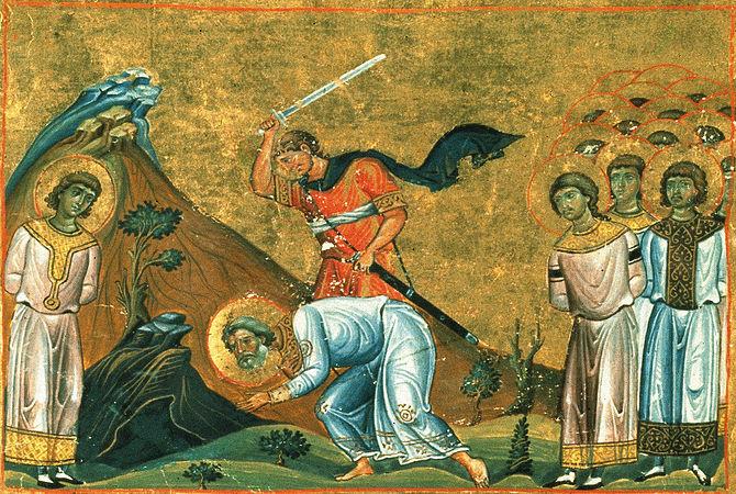 არეთა, areta, წმინდათა ცხოვრება, თვენი, ნოემბერი, ქველი, qwelly, november