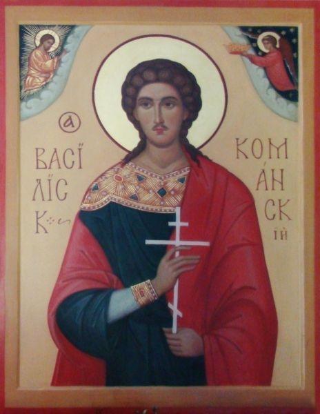 მოწამე ვასილისკო, წმინდათა ცხოვრება, თვენი, ივნისი, ქველი, qwelly, june