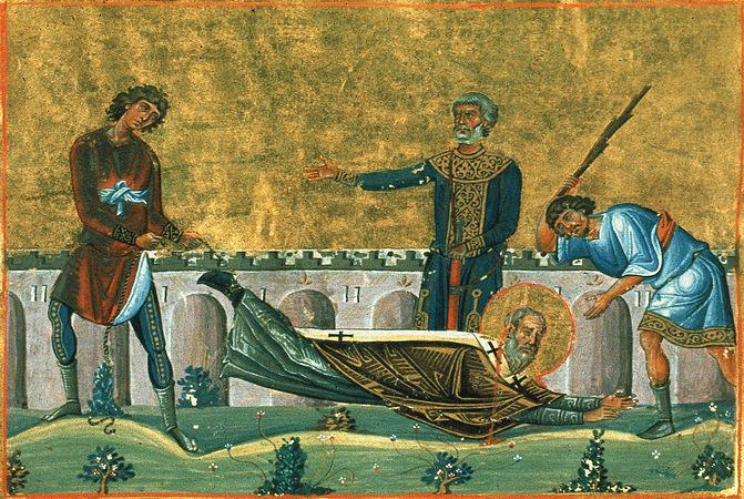 დოროთე ტვირელი, მღვდელმოწამე, წმინდათა ცხოვრება, თვენი, ივნისი, ქველი, qwelly, june