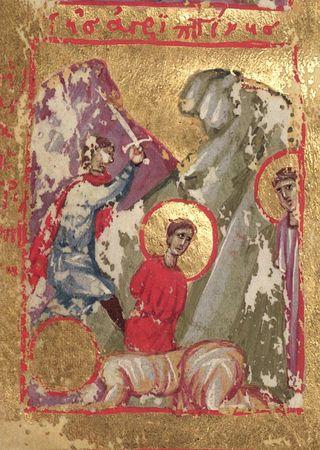 წმინდა აგრიპინა, წმინდათა ცხოვრება, თვენი, ივლისი, ქველი, qwelly, july