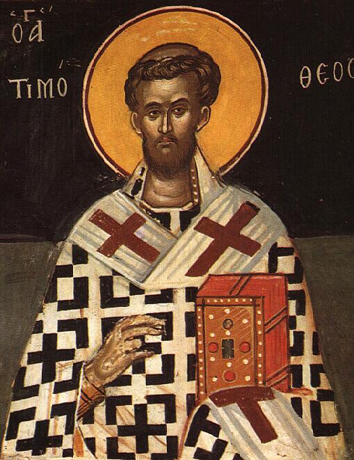 ტიმოთე პრუსელი ეპისკოპოსი, წმინდათა ცხოვრება, თვენი, ივნისი, ქველი, qwelly, june