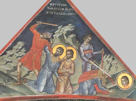 წმინდა ანდრია და იოანე, წმინდათა ცხოვრება, თვენი, ოქტომბერი, ქველი, qwelly, october