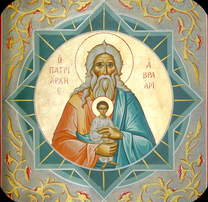 აბრაამი, ლოტი, მამამთავარი, წმინდათა ცხოვრება, თვენი, ოქტომბერი, ქველი, qwelly, october