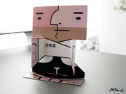 aikido presentation papertoy card