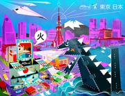Mau Vs Godzilla- business card presentation for Tokyo