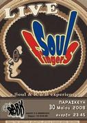 Soul Fingers live at After Dark