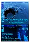 Blue Science Cafe