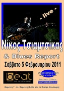 Nick Tsiamtsikas & Blues Report live at the BEAT resto-bar- Intertainement