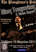 Nick Tsiamtsikas & Blues Report live at the Ploughman's Pub
