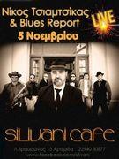 Nick Tsiamtsikas & Blues Report live at Silivani