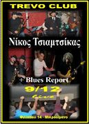 Nick tsiamtsikas & Blues Report live @ TREVO CLUB