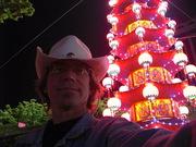 Cowboy in Korea