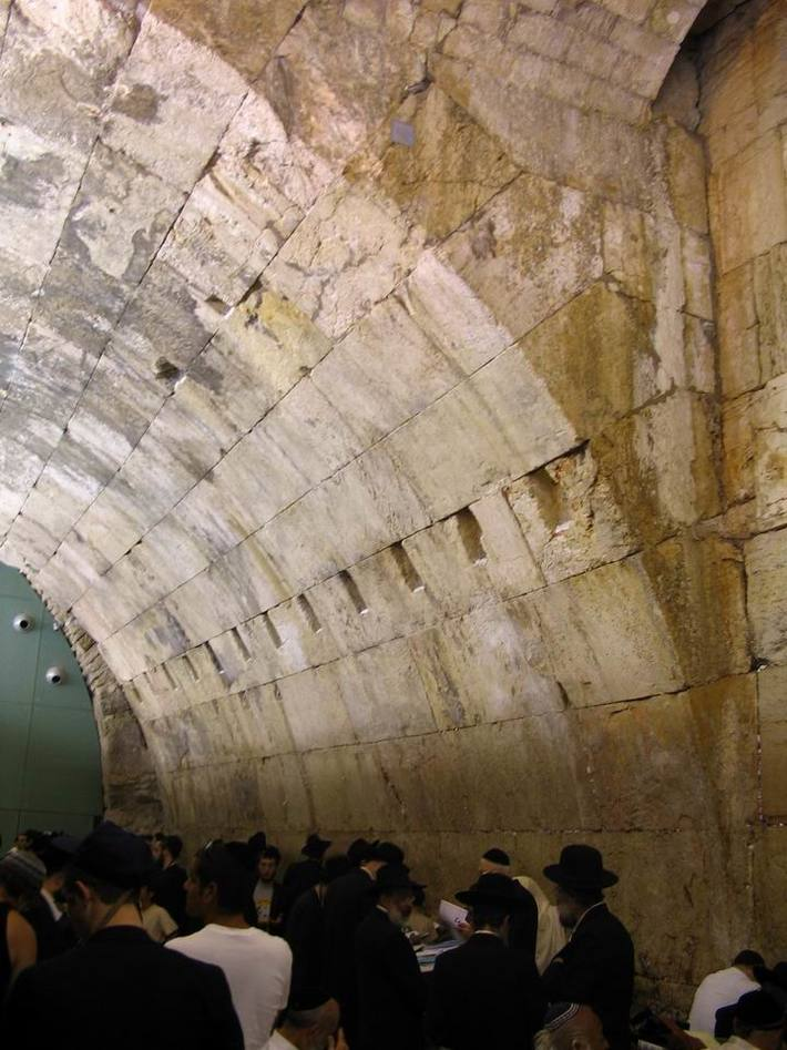 Covered synagogue inside Western Wall