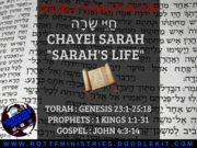 CHAYEI SARAH PORTION SCROLL