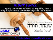 Daily Devotional 23 Tishrei 5779 Simchat Torah