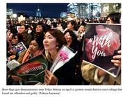Protestors attack judicial system after incestuous rapist walks free