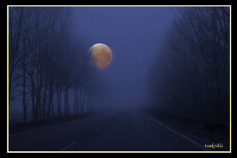 Ομίχλη...